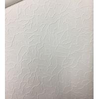 Boyanabilir 6555 Çatlak Duvar Desenli Duvar Kağıdı